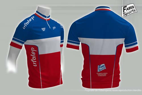 Maillot champion national 3d site 1