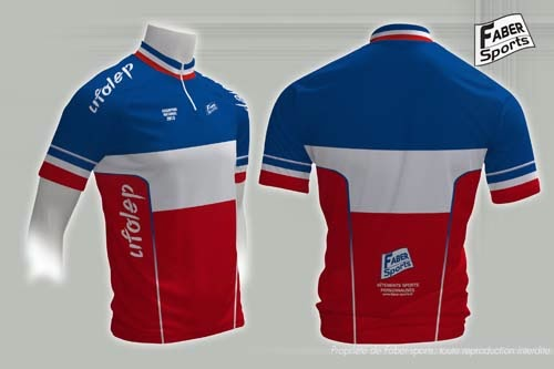 Maillot champion national 3d site 2